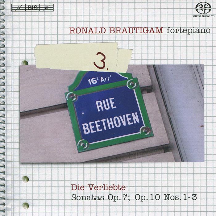 Роналд Броутайджем Ronald Brautigam. Beethoven. Complete Works For Solo Piano 3 (SACD) шэрон бизали роналд броутайджем sharon bezaly ronald brautigam masterworks for flute and piano sacd