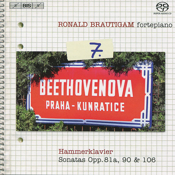 Роналд Броутайджем Ronald Brautigam. Beethoven. Complete Works For Solo Piano 7 (SACD) шэрон бизали роналд броутайджем sharon bezaly ronald brautigam masterworks for flute and piano sacd
