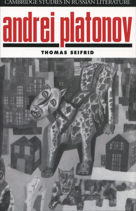 Andrei Platonov цена
