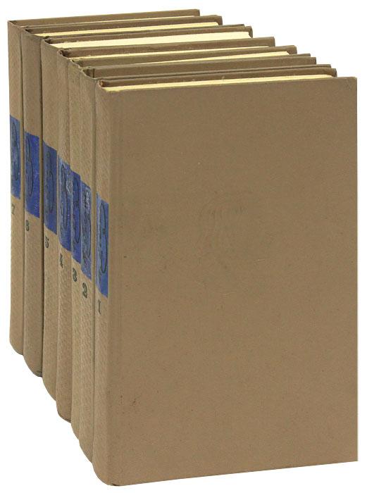 Н. В. Гоголь Н. В. Гоголь. Собрание сочинений в 7 томах (комплект из 7 книг) н н миклухо маклай собрание сочинений в 6 томах комплект из 7 книг