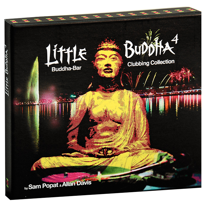 Little Buddha 4 цена