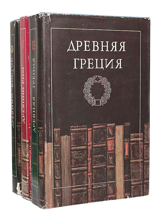 Всемирная галерея (комплект из 3 книг)