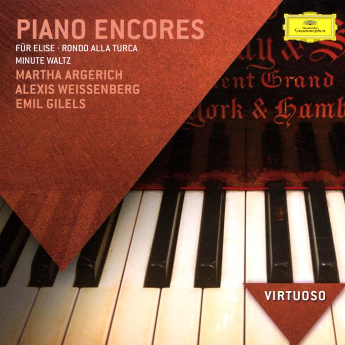 Piano Encores александр марков alexander markov dmitriy cogan famous violin encores