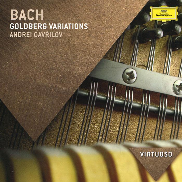 все цены на Андрей Гаврилов Bach. Goldberg Variations онлайн