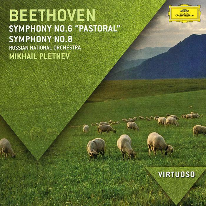 Русский национальный оркестр,Михаил Плетнев Beethoven. Symphonies 6 & 8 михаил плетнев том 4