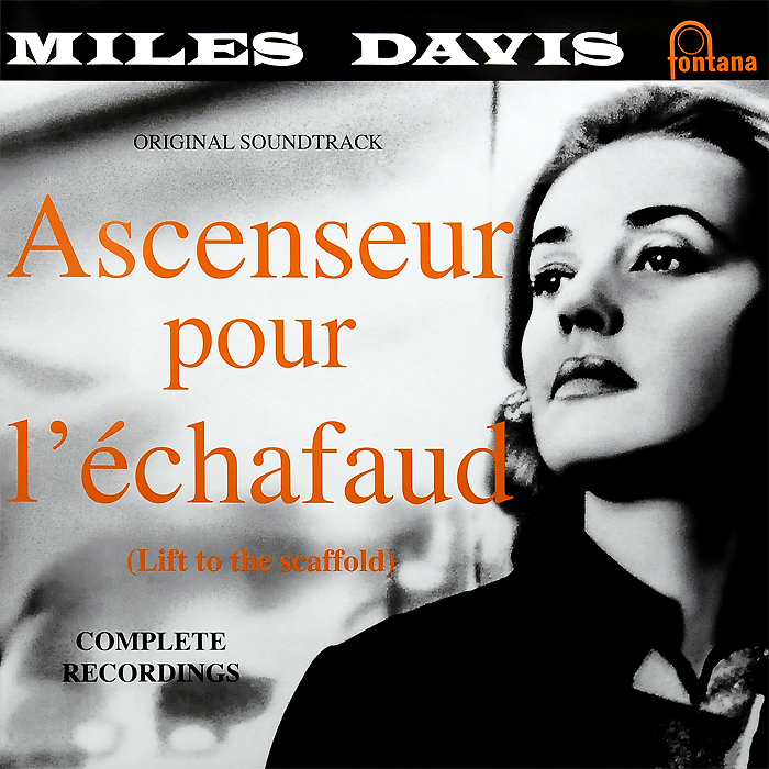 лучшая цена Майлз Дэвис DAVIS, MILES Ascenseur Pour.. -Hq- 2LP