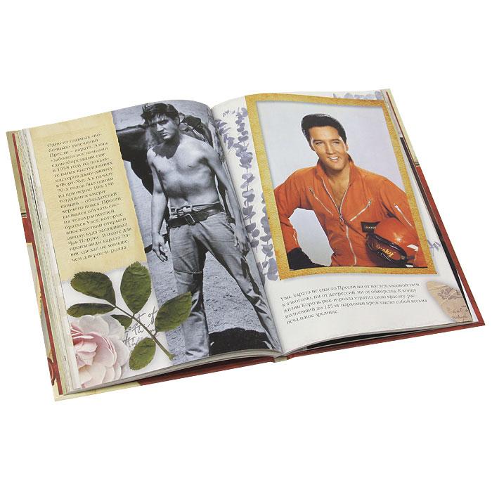 Самые красивые мужчины двадцатого века. Герои, о которых мы мечтаем (2181)