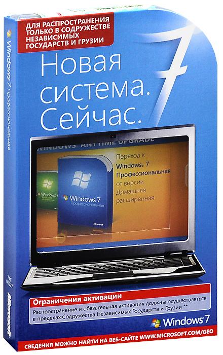 Обновление Windows 7 Домашняя расширенная до Профессиональная