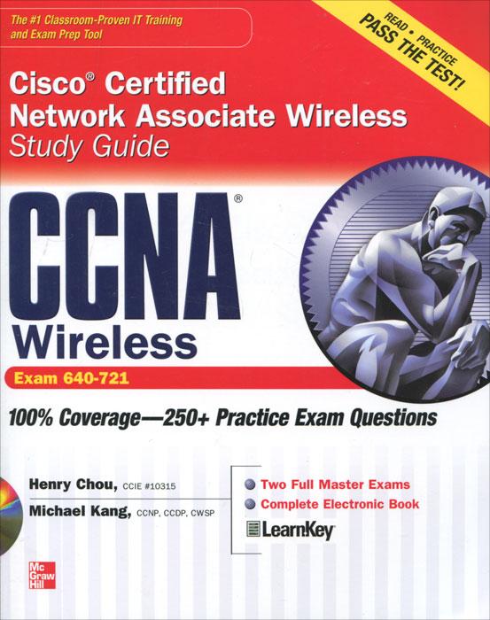 CCNA Cisco Certified Network Associate Wireless: Study Guide (+ CD-ROM). Доставка по России