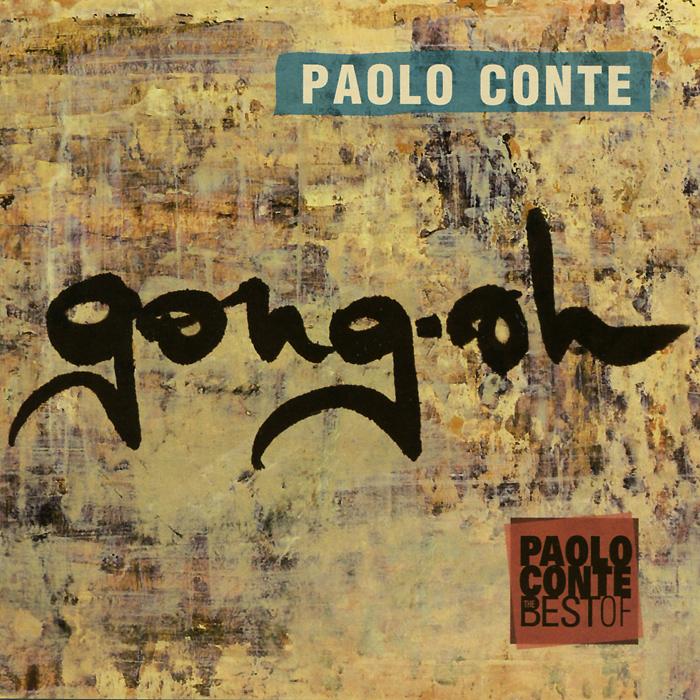 Паоло Конте Paolo Conte. Gong-Oh