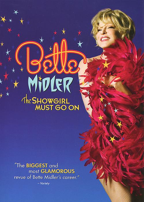 лучшая цена Bette Midler: The Showgirl Must Go On