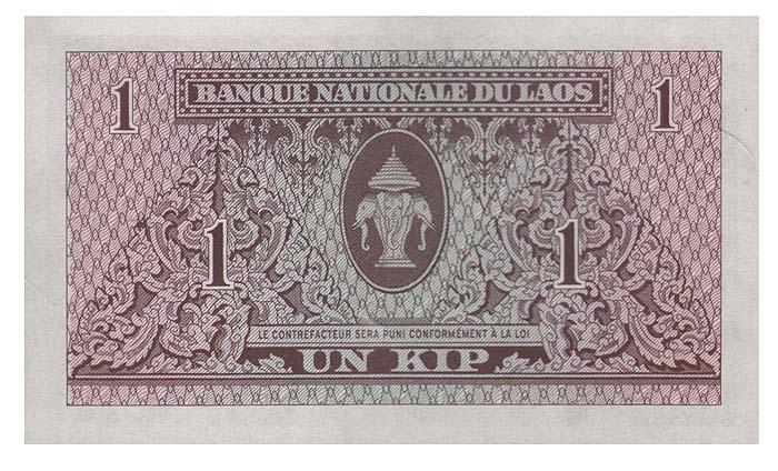 Банкнота номиналом 1 кип. Лаос, 1962 год, AU
