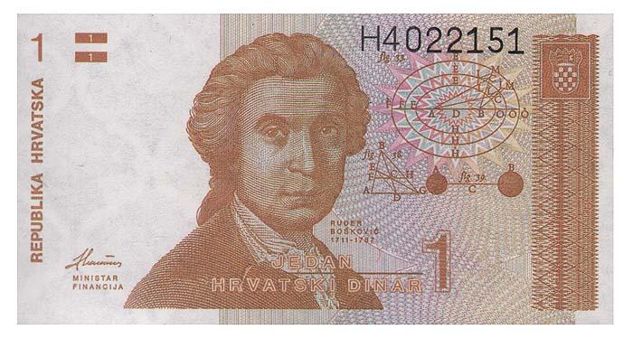 Банкнота номиналом 1 динар. Хорватия, 1991 год авиабилеты цены хорватия