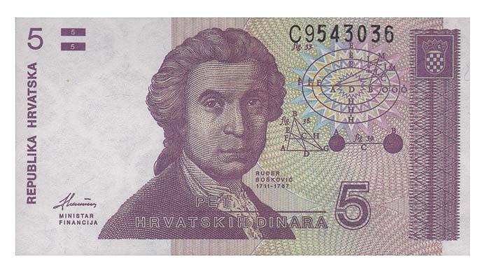Банкнота номиналом 5 динаров. Хорватия, 1991 год авиабилеты цены хорватия