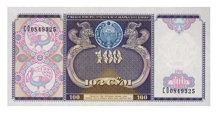Банкнота номиналом 100 сум. Узбекистан, 1994 год дешевые авиабилеты в узбекистан