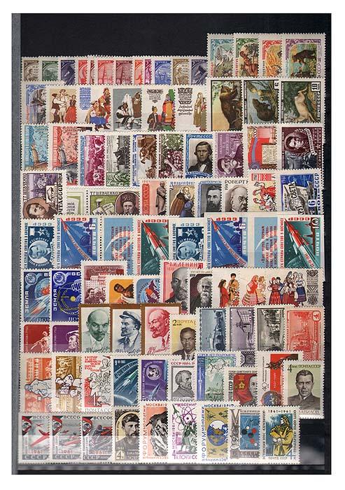 Годовой комплект марок за 1961 год, СССР лапина ольга гелиевна бухгалтерский минимум годовой отчет за 2006 год