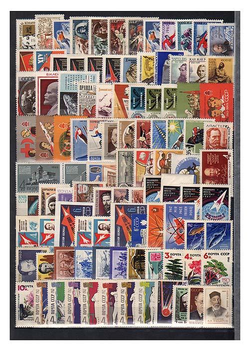 Годовой комплект марок за 1962 год, СССР лапина ольга гелиевна бухгалтерский минимум годовой отчет за 2006 год