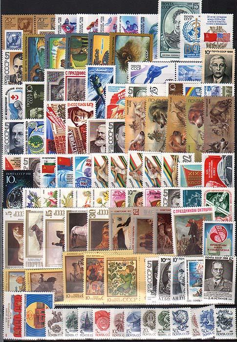 Годовой комплект марок за 1988 год, СССР лапина ольга гелиевна бухгалтерский минимум годовой отчет за 2006 год