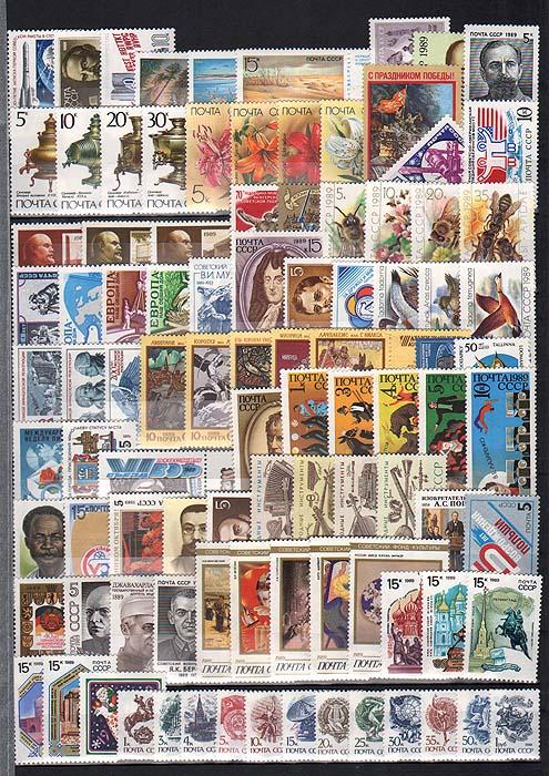Годовой комплект марок за 1989 год, СССР лапина ольга гелиевна бухгалтерский минимум годовой отчет за 2006 год