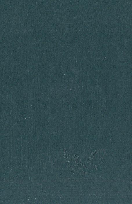 Ли Чайлд. Кристин Ханна. Питер Джеймс. Нандо Паррадо Трудный путь. Волшебный час. Просто, как смерть. Чудо в Андах