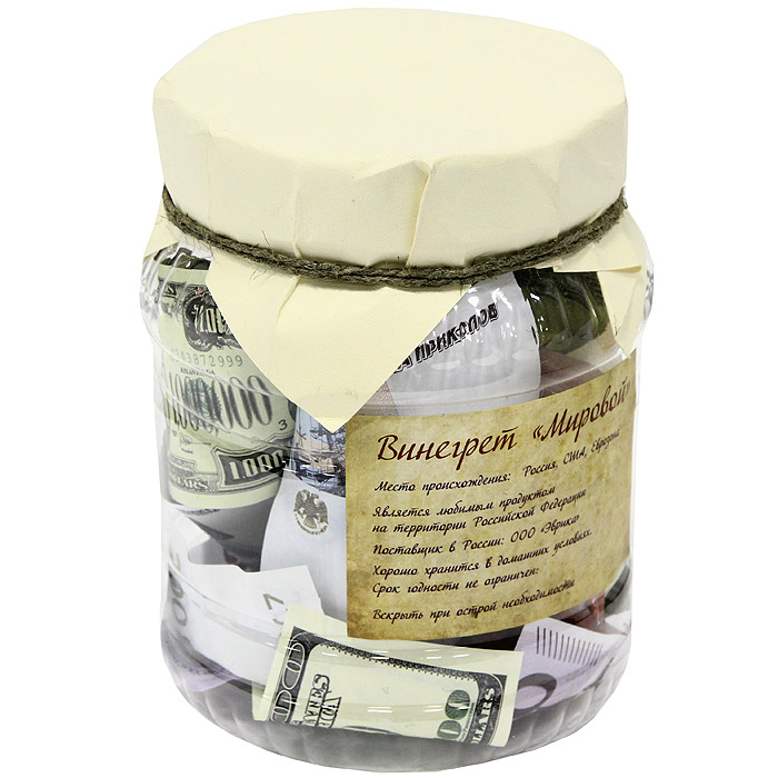 поздравления к подарку банка с деньгами на свадьбу