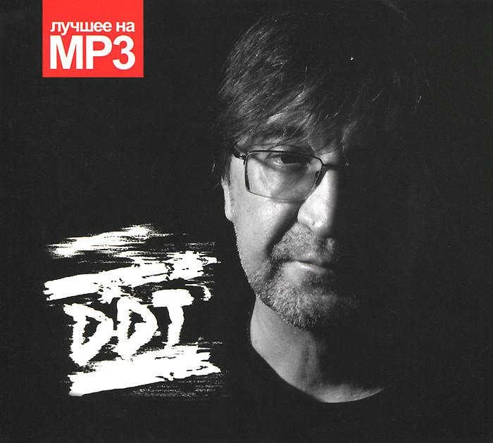 DDT DDT. Лучшее на MP3 (mp3) br100 ddt