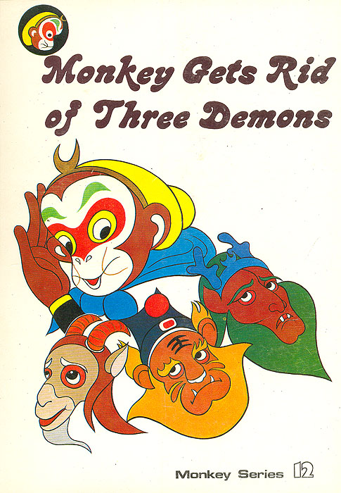 Monkey Gets Rid of Three Demons bannerman helen the story of the teasing monkey