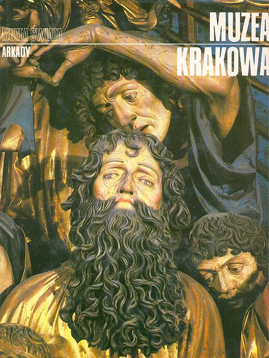 Muzea Krakowa т ю сем шаманизм эвенков по материалам российского этнографического музея