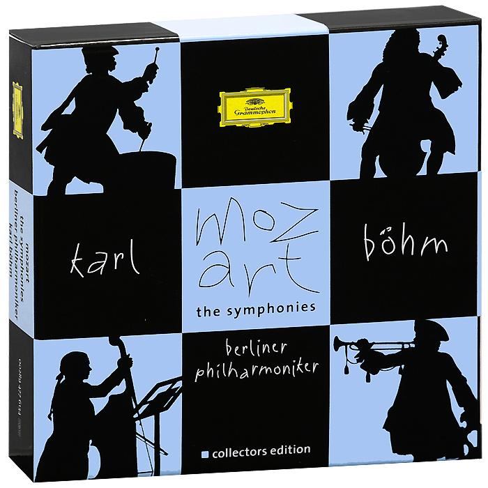 Карл Бем,Berliner Philharmoniker Karl Bohm. Mozart. The Symphonies (10 CD) yamin ma easy steps to chinese 5 sb cd легкие шаги к китайскому часть 5 учебник с cd на китайском и английском языках