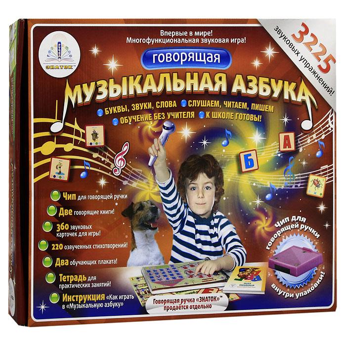 Знаток Обучающая игра Музыкальная азбука