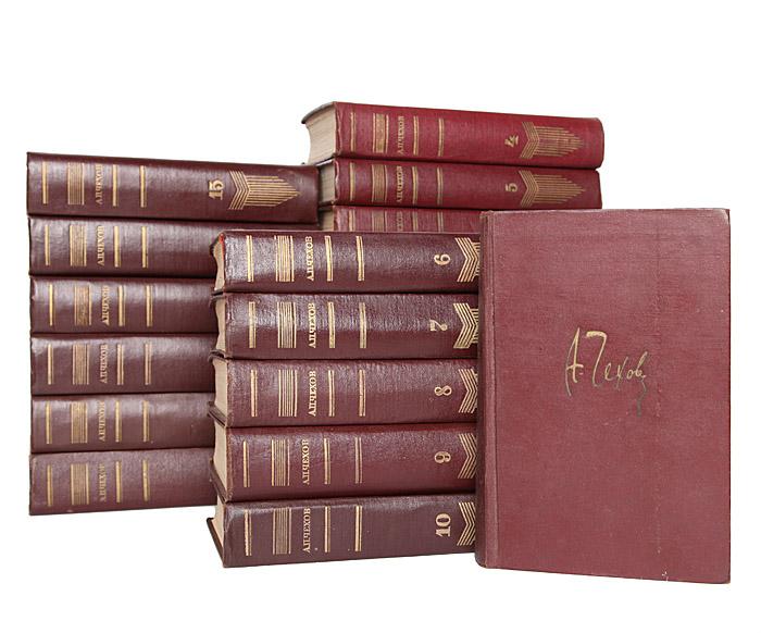 А. Чехов А. Чехов. Полное собрание сочинений и писем в 20 томах (комплект из 20 книг)
