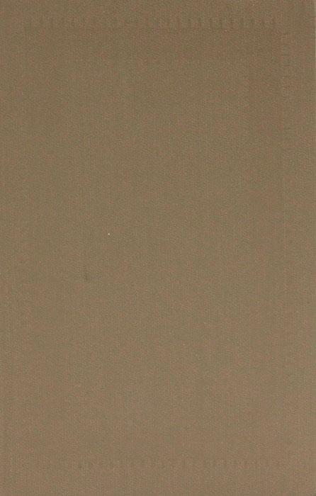 Фото - Валерий Брюсов Ремесло поэта валерий брюсов miscellanea замечания мысли оискусстве олитературе окритиках осамом себе