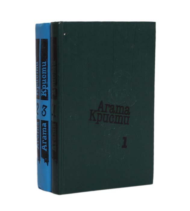 Агата Кристи Агата Кристи (комплект из 2 книг) агата кристи по направлению к нулю