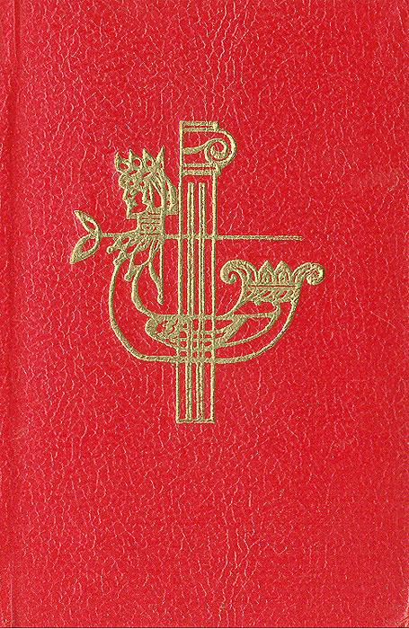 Русский сонет (первая четверть XX века) в совалина л великанова русский сонет xviii начало xx века