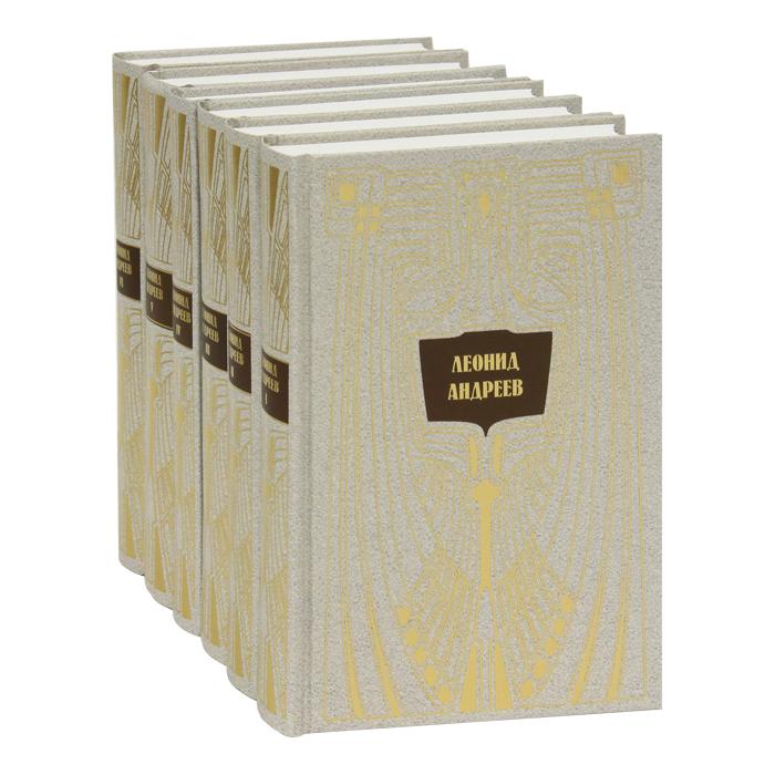 Леонид Андреев Леонид Андреев. Собрание сочинений в 6 томах (комплект)