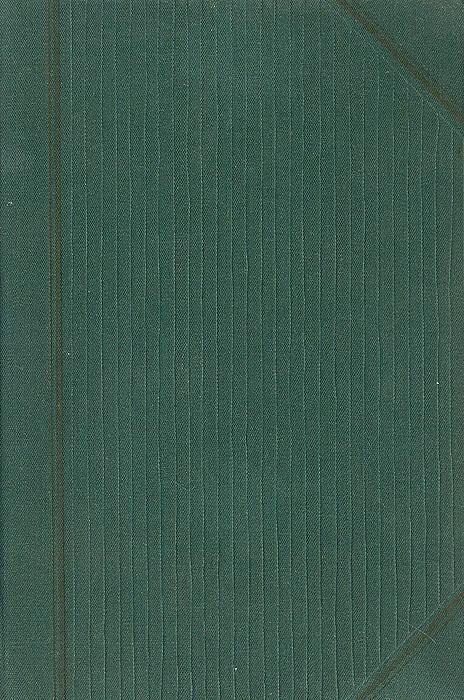 Прикасаясь к книге (9713)