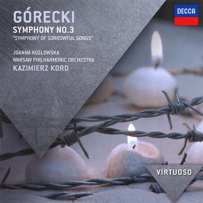 Джоанна Козловска,Warsaw Philharmonic Orchestra,Казимир Корд Kazimierz Kord. Gorecki. Symphony No.3 2cellos warsaw