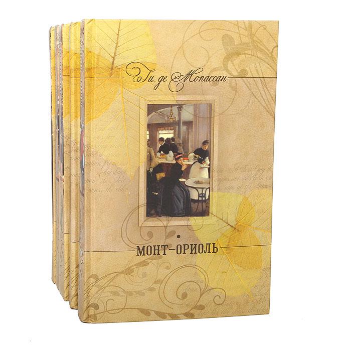 Ги де Мопассан Ги де Мопассан. Собрание сочинений (комплект из 5 книг) ги де мопассан mlle fifi