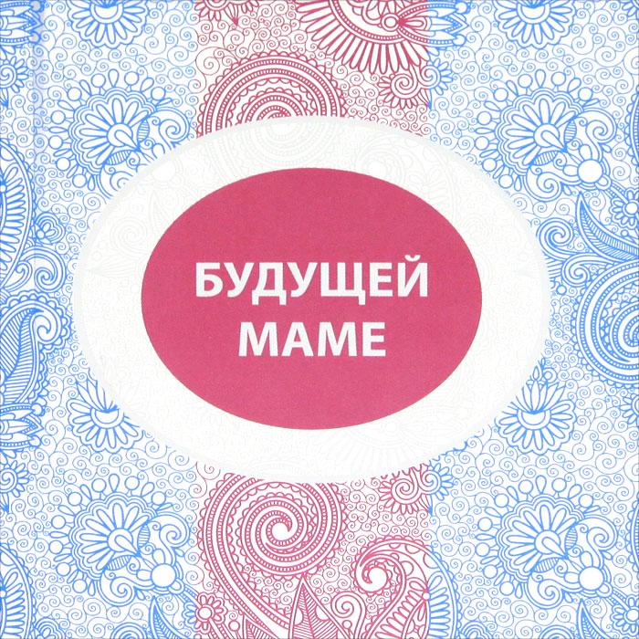 Ночь-самый, открытка будущей маме