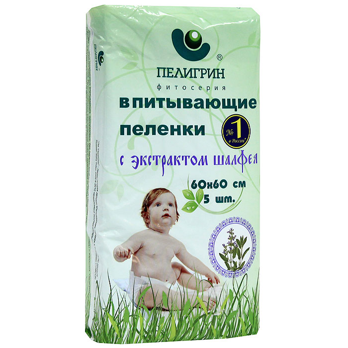 """Впитывающие пеленки """"Пелигрин"""" с экстрактом шалфея, 60 см х 60 см, 5 шт"""