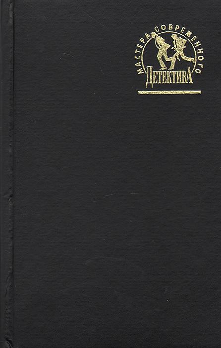 Фото - Ростислав Самбук Взрыв ростислав самбук ростислав самбук комплект из 2 книг