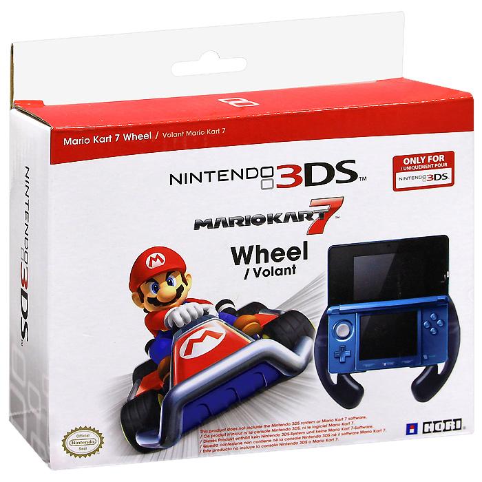 Игровой аксессуар Mario Kart 7 Wheel для Nintendo 3DS все цены