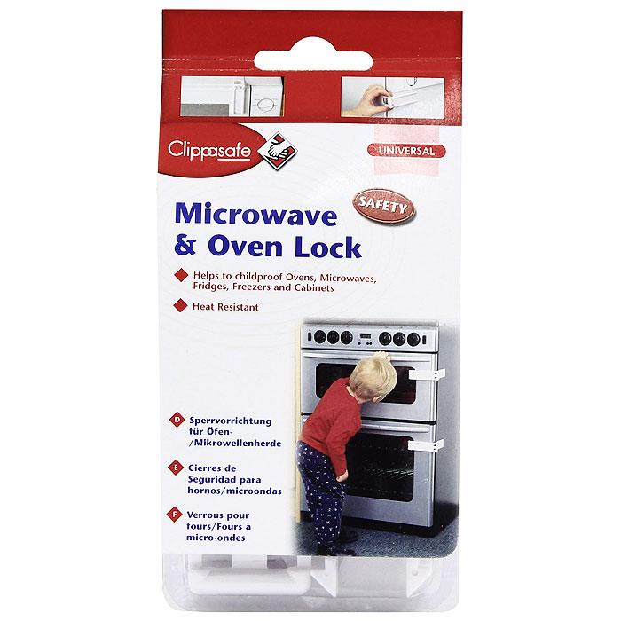 Защитный замок для микроволновой печи Clippasafe, цвет: белый clippasafe защита для розеток clippasafe белый