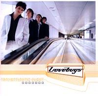 Lovebugs Lovebugs. Transatlantic Flight transatlantic transatlantic smpte 2 lp cd
