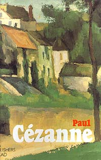 Автор не указан Paul Cezanne автор не указан загадочные явления