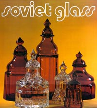 Автор не указан Soviet Glass автор не указан загадочные явления