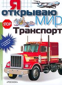 Транспортер книга привод к цепному транспортеру состоит из электродвигателя