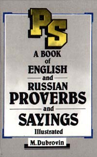 M. Dubrovin A book of English and Russian proverbs and sayings