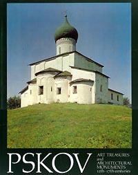 Автор не указан Pskov Art Treasures And Architectural Monuments 12th-17th Centuries