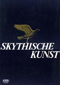 Автор не указан Skythische Kunst цена и фото
